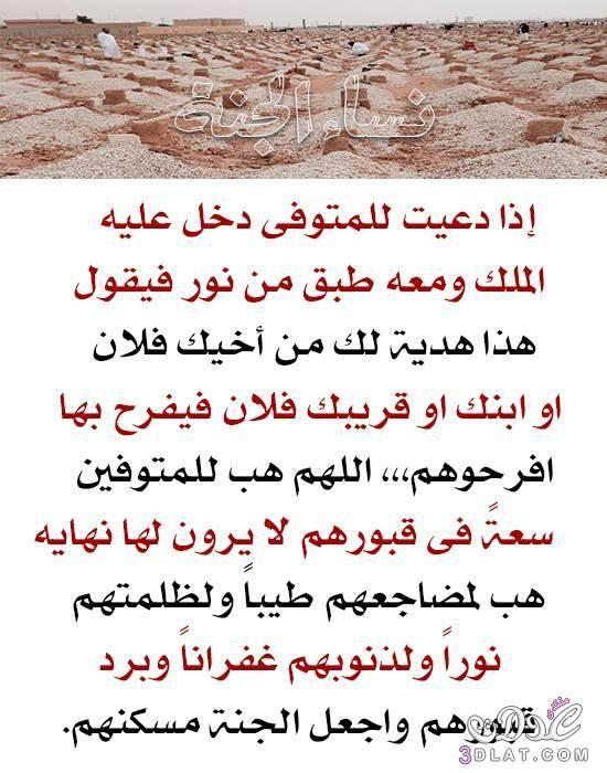 اهداء لروح ابى لن انساك ياابى صور معبرة عن فقدان الاب Arabic Calligraphy Islam Calligraphy