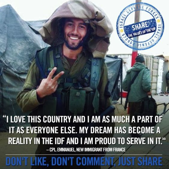 At the core of service in the IDF stand the love of the homeland and the commitment and devotion to the State of Israel – a democratic state that serves as a national home for the Jewish People – its citizens and residents.
