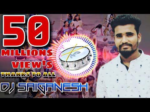 Hyderabad Chatal Band Dj Saiganesh Youtube Dj Songs Dj Mix Songs Love Songs Playlist