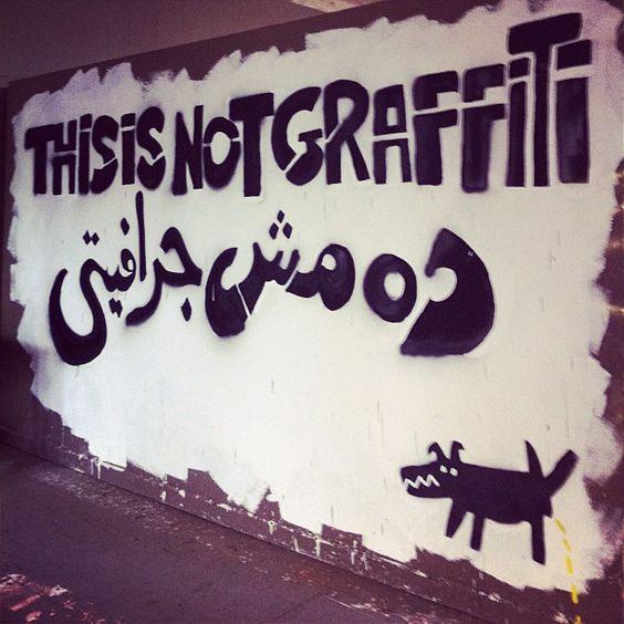 thisisnotgraffiti