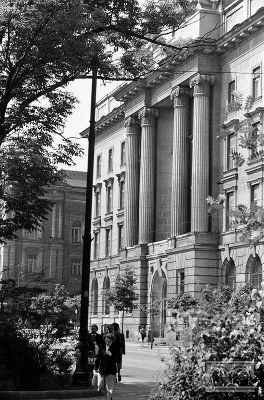 Narodowy Bank Polski Ul Basztowa 20 Krakow Maine Wps