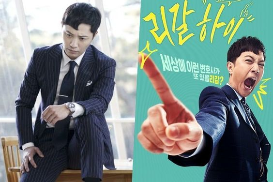 Jin Goo Perfectly Transforms Into An Arrogant Lawyer For Upcoming Drama