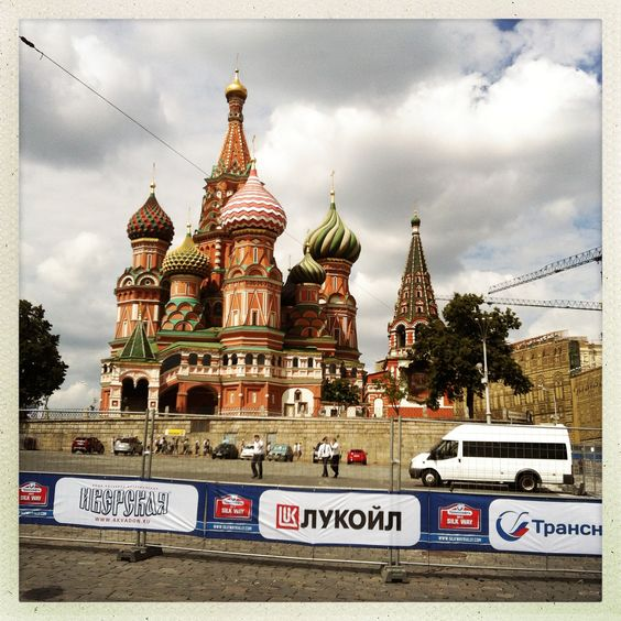 Nicole's picture of Saint Basil's Cathedral in Moscow!