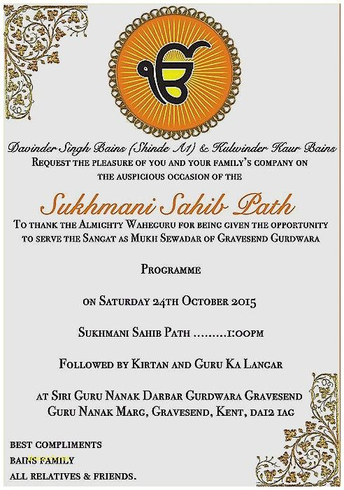 Sukhmani Sahib Path Invitation Mommys Cards Sukhmani Sahib Path Invitation House Warming Invitations Birthday Card Template Invitations
