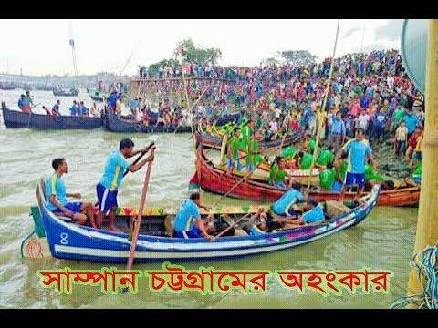 Karnafully Sampan Khela Boat Racing Boat Sampan Racing