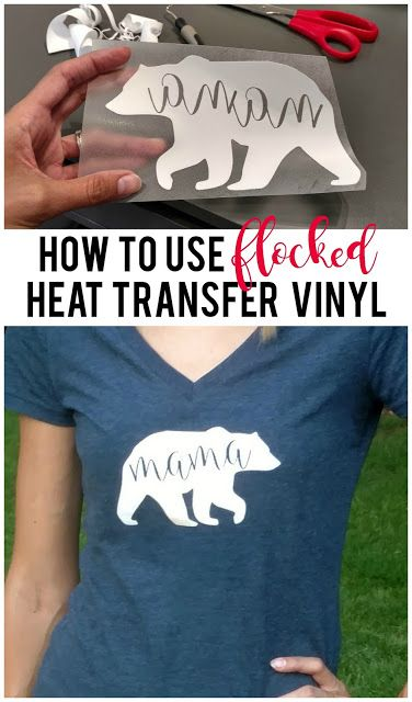 How To Use Flocked Heat Transfer Vinyl Tips From A