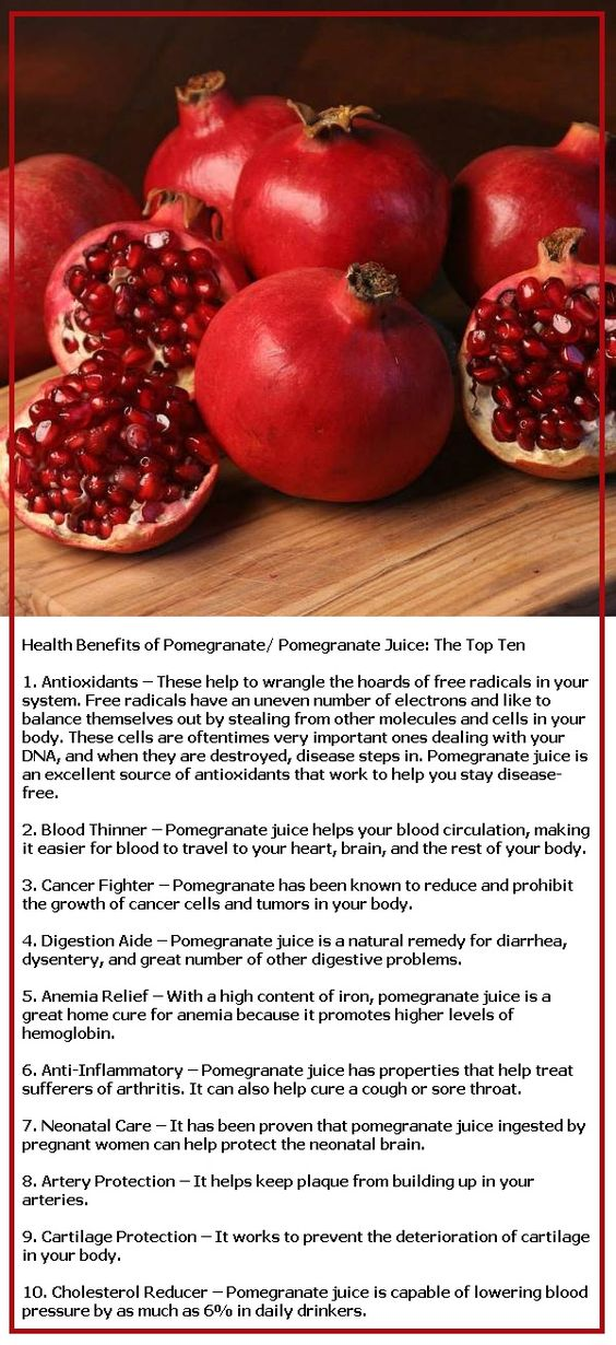 High risk cardio and blood pressure on pinterest - Deseed pomegranate less one minute video ...