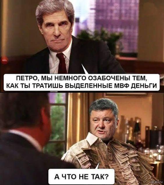Офшорный скандал с участием Порошенко только разгорается. В любом случае можно говорить о конфликте интересов, - Мендусь - Цензор.НЕТ 2969