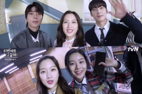 "Watch: Moon Ga Young, Cha Eun Woo, And Hwang In Yeob Give A Tour Of The ""True Beauty"" Drama Set"