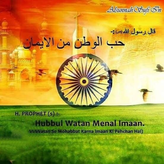 Pin By Kaneez E Fatima On Quotes For Life Happy Independence Day Independence Day Day