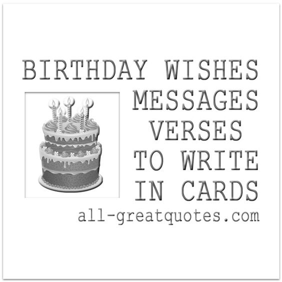 Birthday Wishes To Write Messages Verses Quotes For Cards