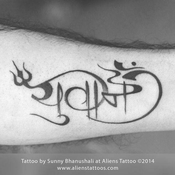 Custom calligraphy tattoo by sunny bhanushali at aliens for Har har mahadev tattoo