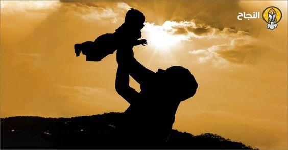 أجمل الأدعية لتسهيل الولادة وأخرى للمحرومين من الذرية In 2021 Human Silhouette Silhouette Human