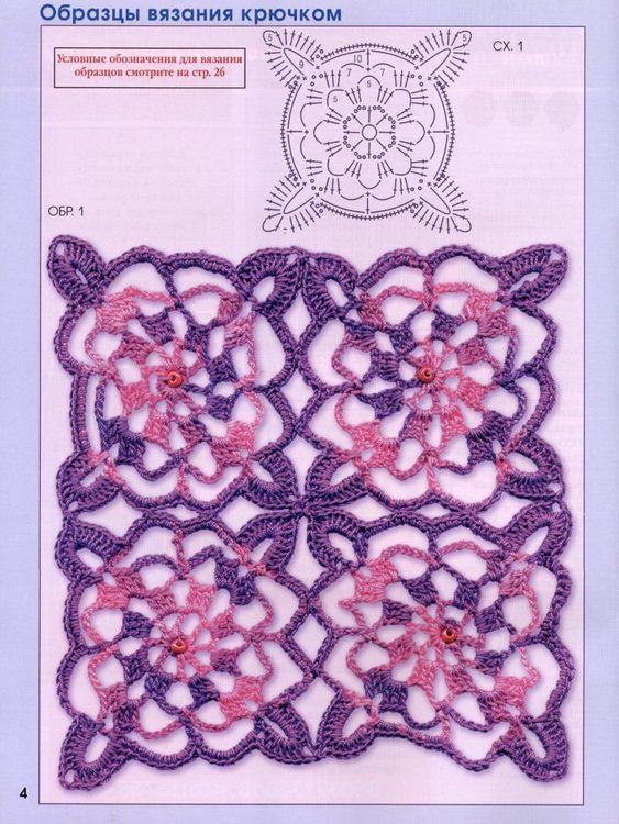 beautiful crochet motif: crochet magazines | make handmade, crochet, craft:
