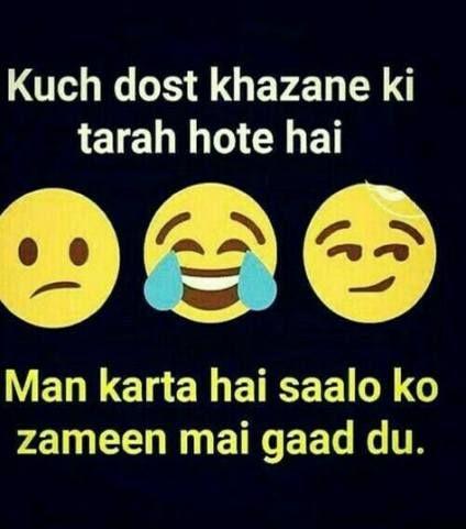 Quotes Best Friend Jokes 35 Ideas For 2019 Friendship Humor Friends Quotes Funny Friendship Quotes Funny