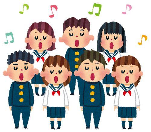 合唱のイラスト 合唱コンクールの学生たち かわいいフリー素材集 いらすとや 合唱 高橋真麻 ハロウィン ライン