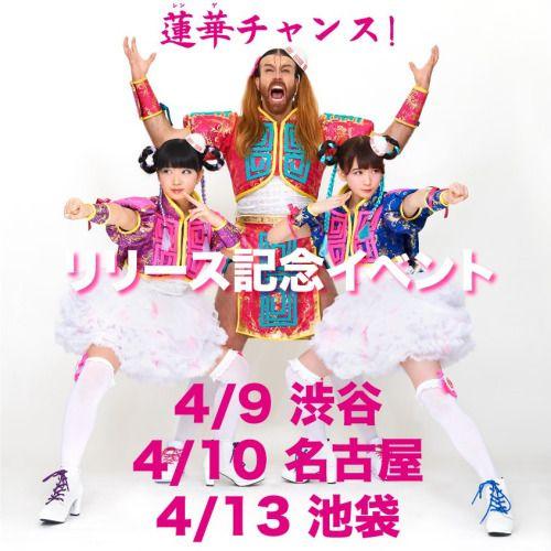 4月9日土12:00HMV&BOOKS TOKYO...