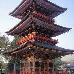 Narita Narita Narita, #Japan – #Travel Guide
