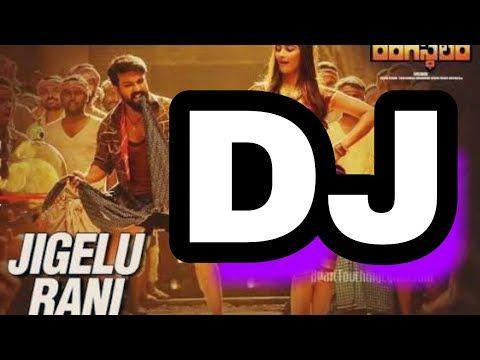 Jil Jil Jigelu Rani Full Song Rangasthalam Songs Dj Song Youtube Dj Songs Dj Mix Songs Dj Songs List