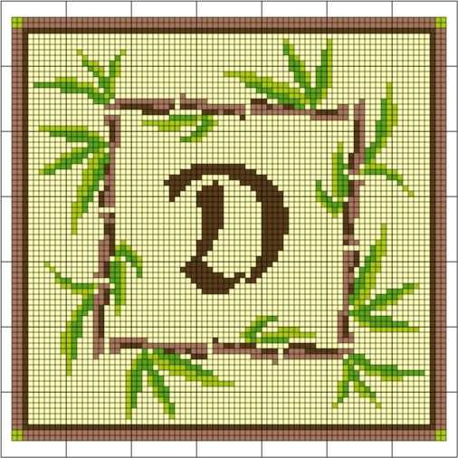Stitch a needlepoint frame for your favorite photo, or use it to frame a monogram. This free needlepoint pattern works up quickly and fits the Asian Alphabet pattern.