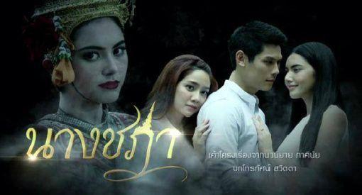 Phim Nàng Chada với Mai Davika
