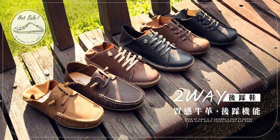 國民男鞋 -SHOES , - Life8