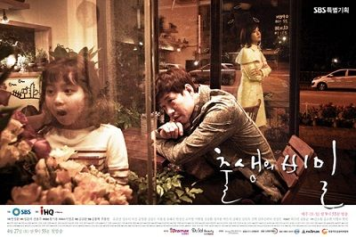 Sinopsis Drama korea Birth Secret