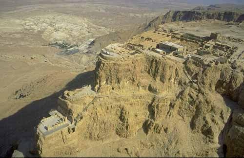 Masada: Desert Fortress Overlooking the Dead Sea