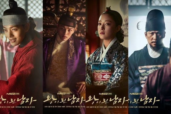 """""""The Crowned Clown"""" Unveils Character Posters Full Of Tension And Charisma"""