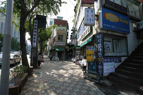 Phố đi bộ Busan