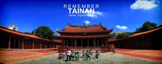 台南旅行サイト
