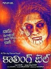 Calling Bell (2015) Telugu Movie Watch Online