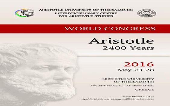 """Το Διεθνές Συνέδριο """"Αριστοτέλης 2400 χρόνια"""" στην αρχαία Μίεζα"""