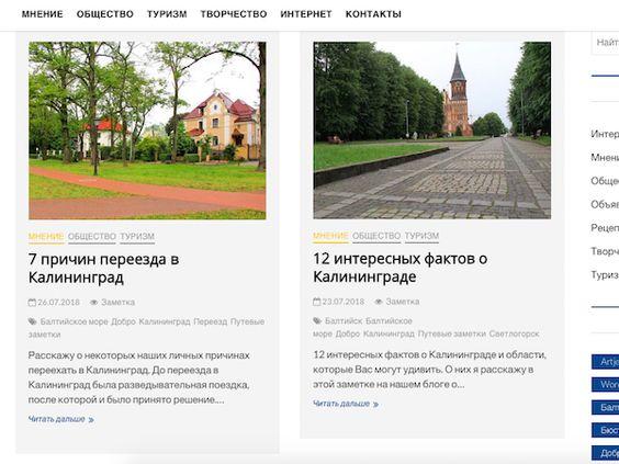 Статьи, резко увеличившие трафик на сайт