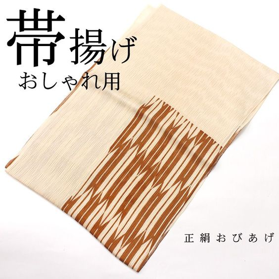 【新品】正絹帯揚げ 日本製[おしゃれ用]《カジュアル》【メール便可能】【新品和装小物 おびあげ 帯上げ 帯あげ】【楽天市場】■説明 着物姿を華やかに彩る、正絹の帯揚げです。 カジュアルな装いにお使い頂けます。 日本製の高級感のある正絹生地を使用した確かな品です。 着物姿のアクセント、差し色やポイントに、様々なコーディネートでお楽しみ頂けます。  ■サイズ ・全長:約180cm ・全幅:約30cm  ■絹100% 加工の性質上、水濡れ、汗、摩擦で色落ち、色移りしますのでご注意下さい。  ■お使いのモニターによって商品画像と多少色が違う場合がございます。予めご了承くださいませ。   商品番号 394-36-864224-4