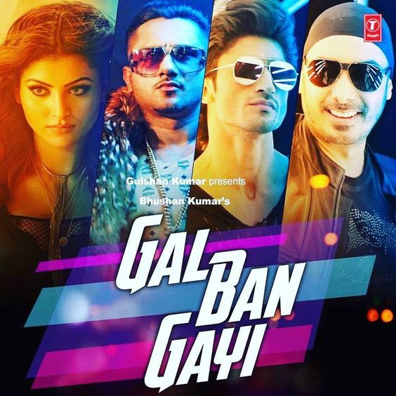 Watch Gal Ban Gayi Song Video by Yo Yo Honey Singh and Neha Kakkar Ft Urvashi Rautela, Vidyut Jammwal