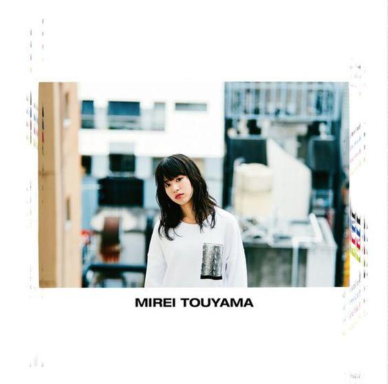 Mirei Touyama  Kimi no Tonari (Special Edition)  EP [iTunes Plus AAC M4A] New Music