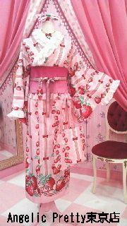 Angelic Pretty Yukata Set