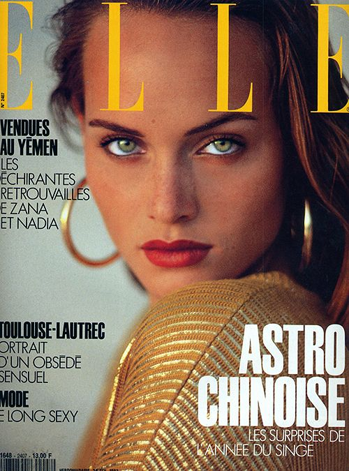 Amber Valetta mesmerizing green eyes for Elle.: