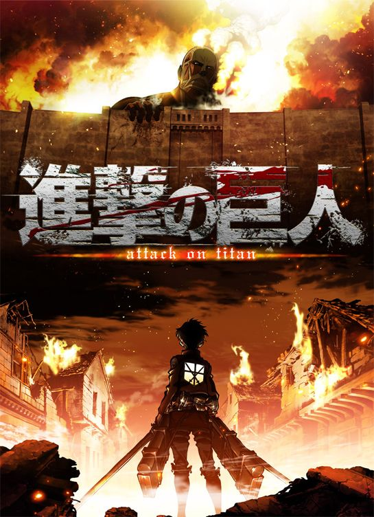 Attack on Titan.....by the same person that made Death Note....very good so far!
