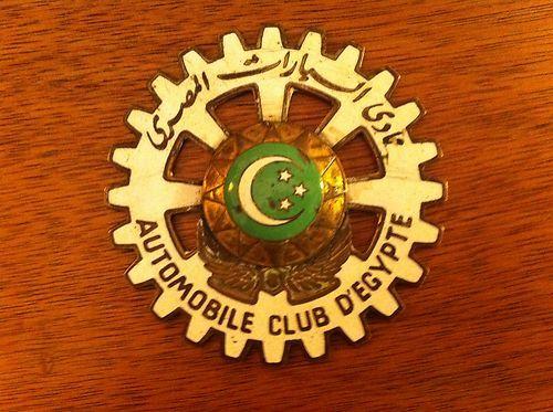 شعار أخر قديم لنادي السيارات المصري