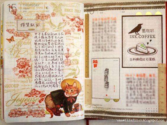 HOBO手帳2013/8月