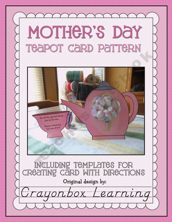 Free mother 39 s day teapot card pattern misc holidays for for Preschool mothers day cards
