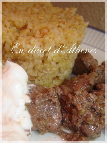 Πλιγούρι-Αφέλια Ce sont 2 recettes chypriotes que je vous donne aujourd'hui, celle du pligouri (ou boulghour) et celle des afelia (ou mezes de porc à la coriandre en grain). J'en profite pour envoyer un grand merci à Yannis ! J'adore manger le pligouri...