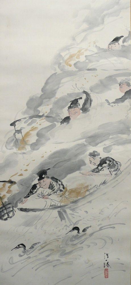 Kondo Koichiro 近藤浩一路 (1884-1962), Cormorant Fishing, detail.