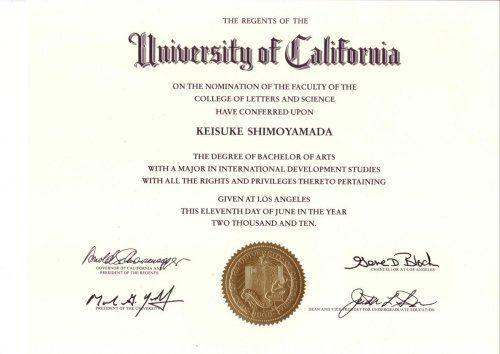 卒業証書 - Google 検索