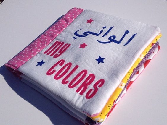 Toddler busy book toddler Arabic/English colors by LadybugSnug