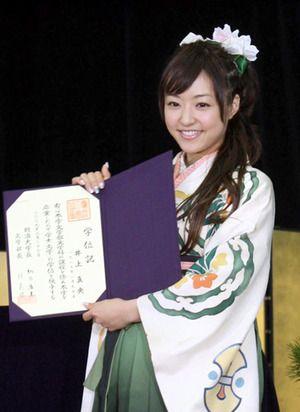 緑の袴を着て頭に花の飾りをつけている井上真央のかわいい画像