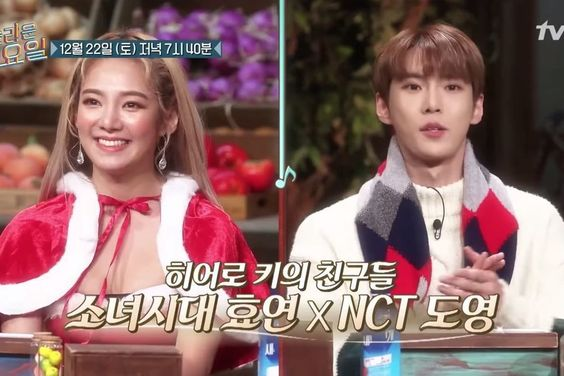 "Watch: Girls' Generation's Hyoyeon And NCT's Doyoung Get Tips From ""Amazing Saturday"" Cast In Preview"