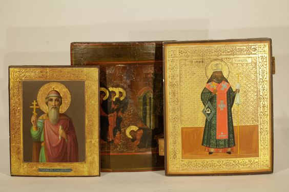 Lot 076 S57 - 3 Russian Icon 19th C. - Est. $800-1200 - Antique Reader